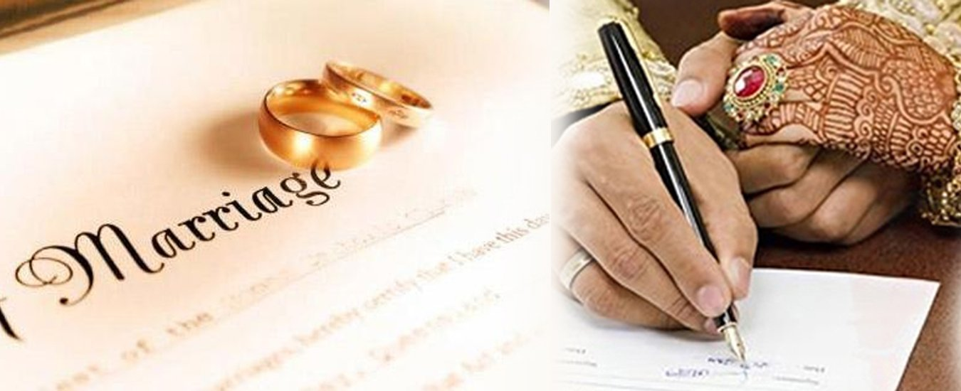 Court Marriage Law