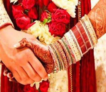 COURT MARRIAGE TARAN TARAN