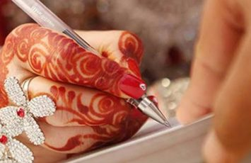 COURT MARRIAGE IN BARNALA